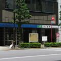 八丁堀駅 B2番口