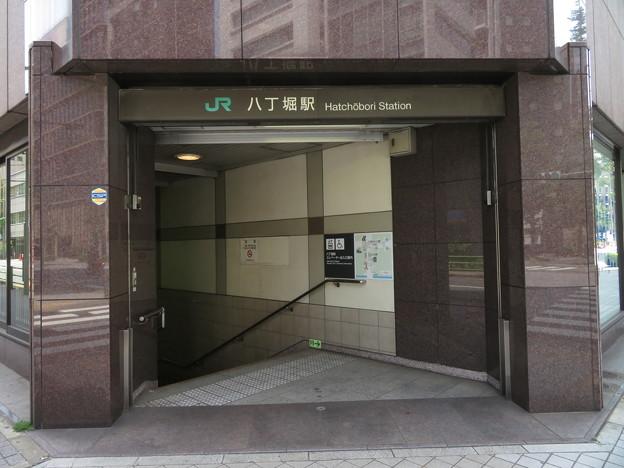 八丁堀駅 B3番口