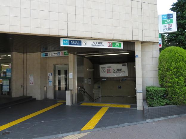 八丁堀駅 A3番口