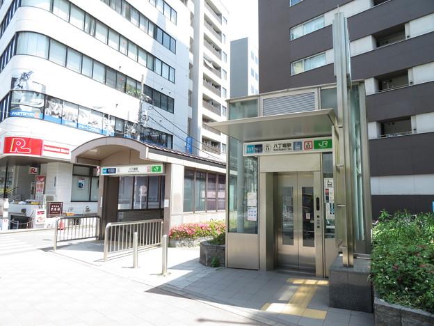 八丁堀駅 A2番口