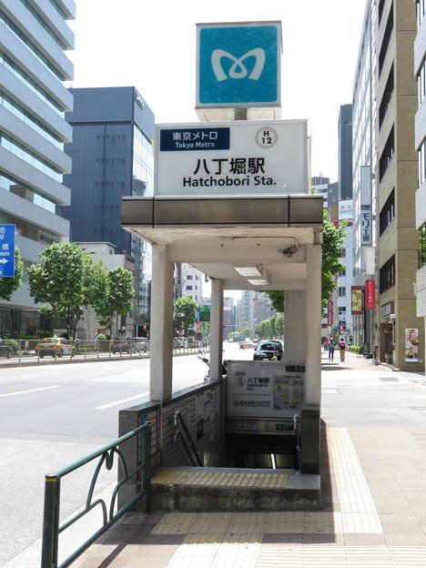 八丁堀駅 A5番口