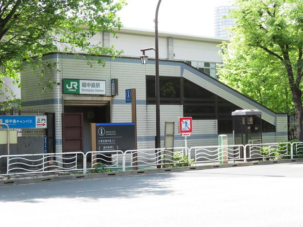 越中島駅 2番口