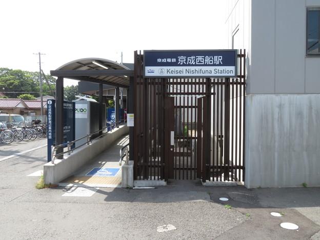 京成西船駅 東口