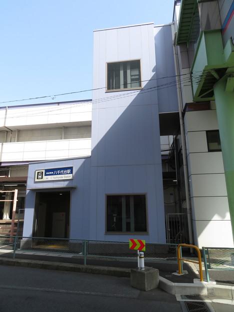 八千代台駅 西口2