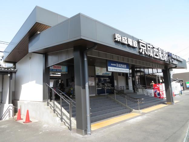 京成西船駅 正面口
