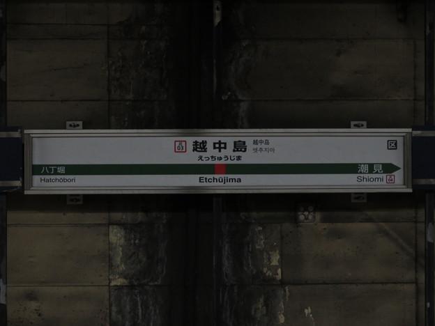 #JE03 越中島駅 駅名標【下り 2】