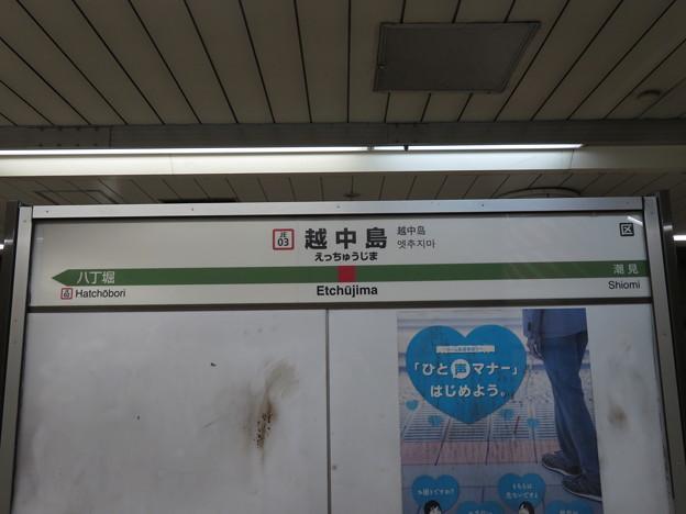 #JE03 越中島駅 駅名標【上り 1】