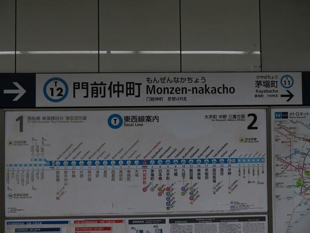 #T12 門前仲町駅 駅名標【中野方面 2】