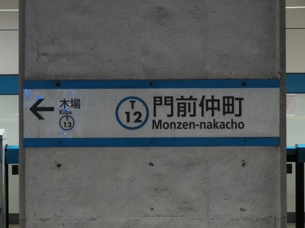 #T12 門前仲町駅 駅名標【西船橋方面 2】