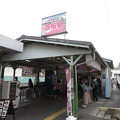 御花畑駅 北口