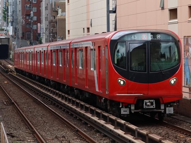 東京メトロ丸ノ内線2000系 2109F