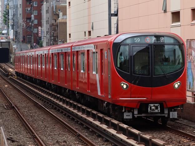 東京メトロ丸ノ内線2000系 2116F
