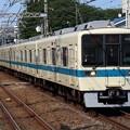 小田急小田原線8000形 8261F+8061F