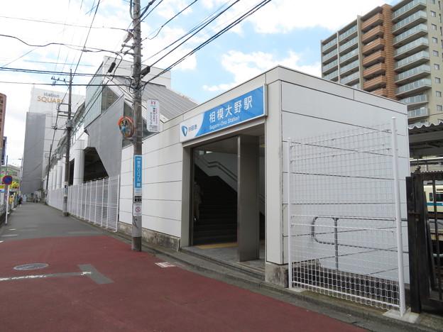 相模大野駅 東口