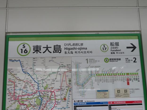 #S16 東大島駅 駅名標【本八幡方面】
