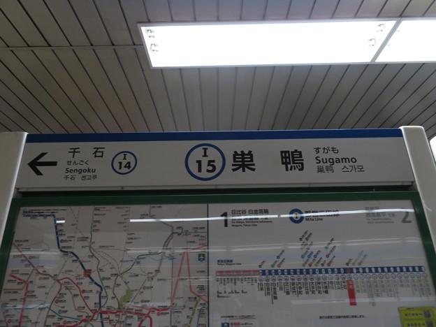 #I15 巣鴨駅 駅名標【上り 2】