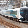 回送列車E257系2500番台 NC-31+NA-01編成