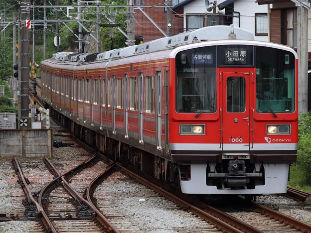 箱根登山線1000形 1060F