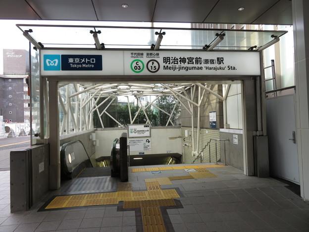 明治神宮前駅 2番口