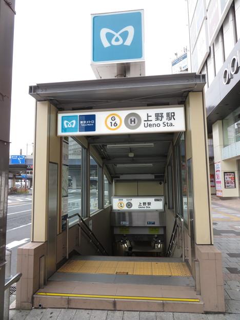 上野駅 メトロ5b番口
