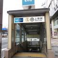 Photos: 上野駅 メトロ5b番口