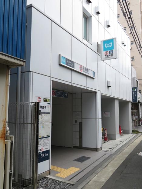 方南町駅 3b番口