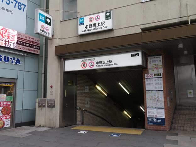 中野坂上駅 2番口