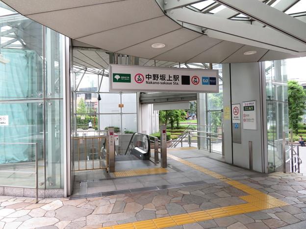 中野坂上駅 A1番口 2