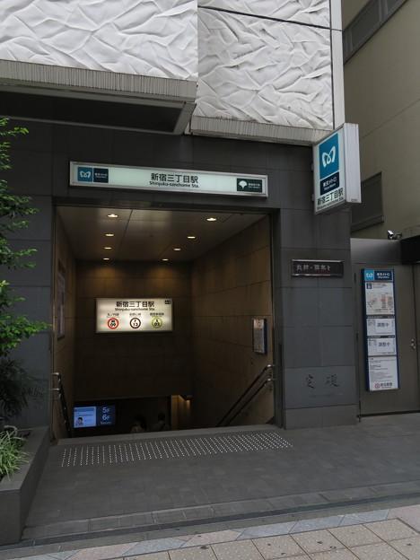 新宿三丁目駅 A4番口