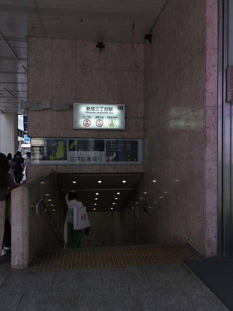 新宿三丁目駅 B5番口