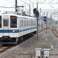 東武小泉線8000系 8579F