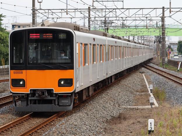 東武伊勢崎・日光線50000系 51008F