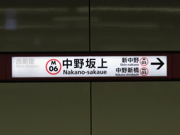 #M06 中野坂上駅 駅名標【荻窪・方南町方面】