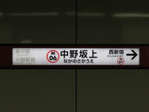 #M06 中野坂上駅 駅名標【池袋方面】