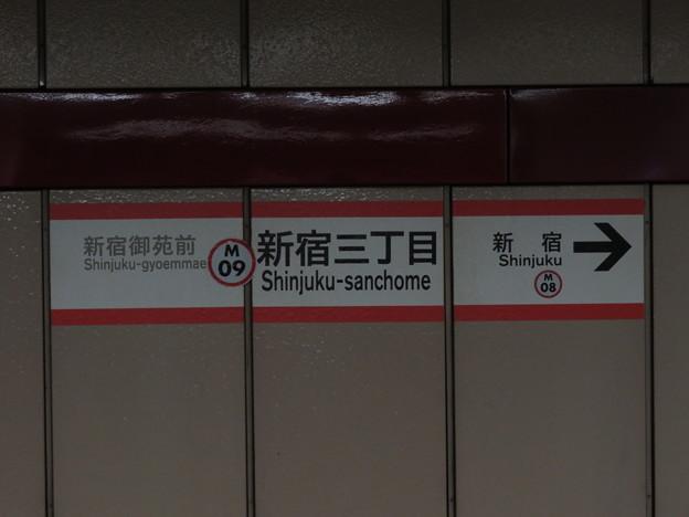 #M09 新宿三丁目駅 駅名標【荻窪方面 2】