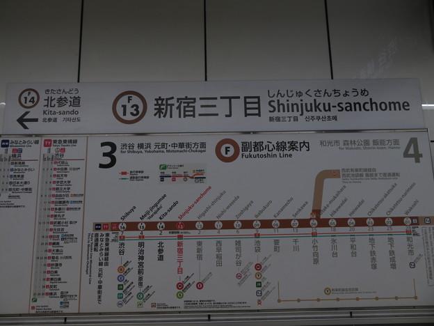 Photos: #F13 新宿三丁目駅 駅名標【副都心線 渋谷方面 2】