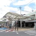 Photos: 三郷駅 北口
