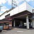 Photos: 市川大野駅 西口