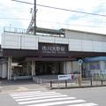 Photos: 市川大野駅 東口