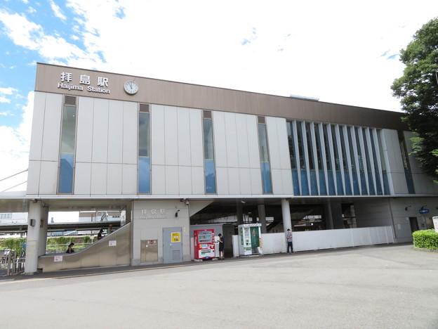 拝島駅 北口