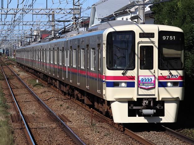京王線9000系 9701F【9000系20周年HM】