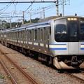 横須賀・総武快速線E217系 Y-3編成