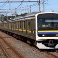 Photos: 総武線209系2100番台 C621編成