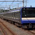 Photos: 横須賀・総武快速線E235系1000番台 F-05編成