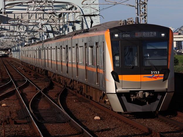 成田スカイアクセス線3100形 3153F