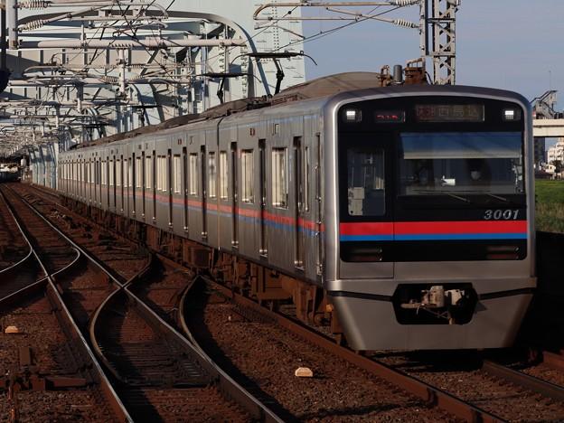 京成線3000形 3001F