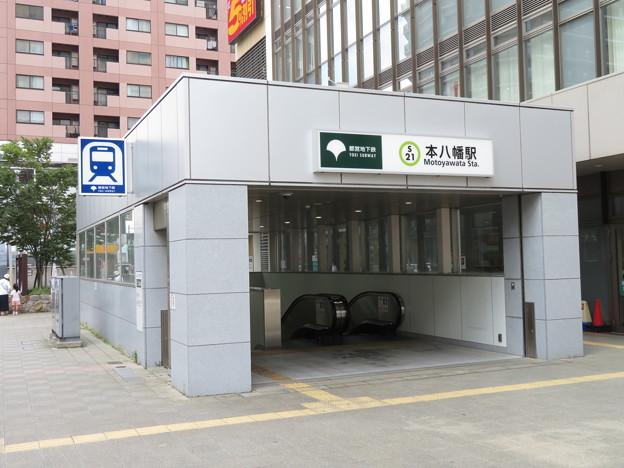 本八幡駅 都営A4a口