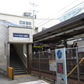 京成八幡駅 北口