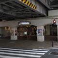 Photos: 京成千葉駅 東口