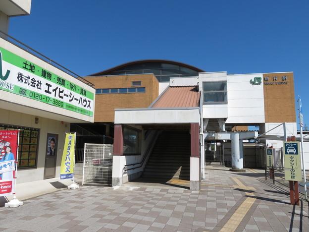 物井駅 西口